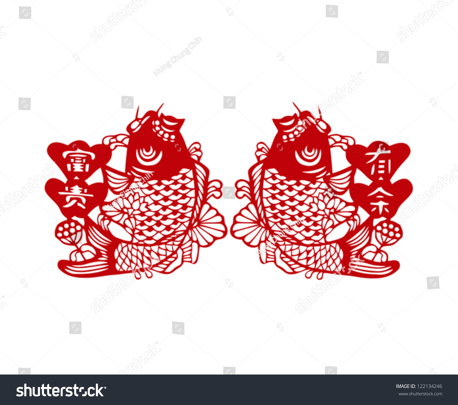 Auspicious Double Fish Symbol Chinese New Stock Vector Royalty Free
