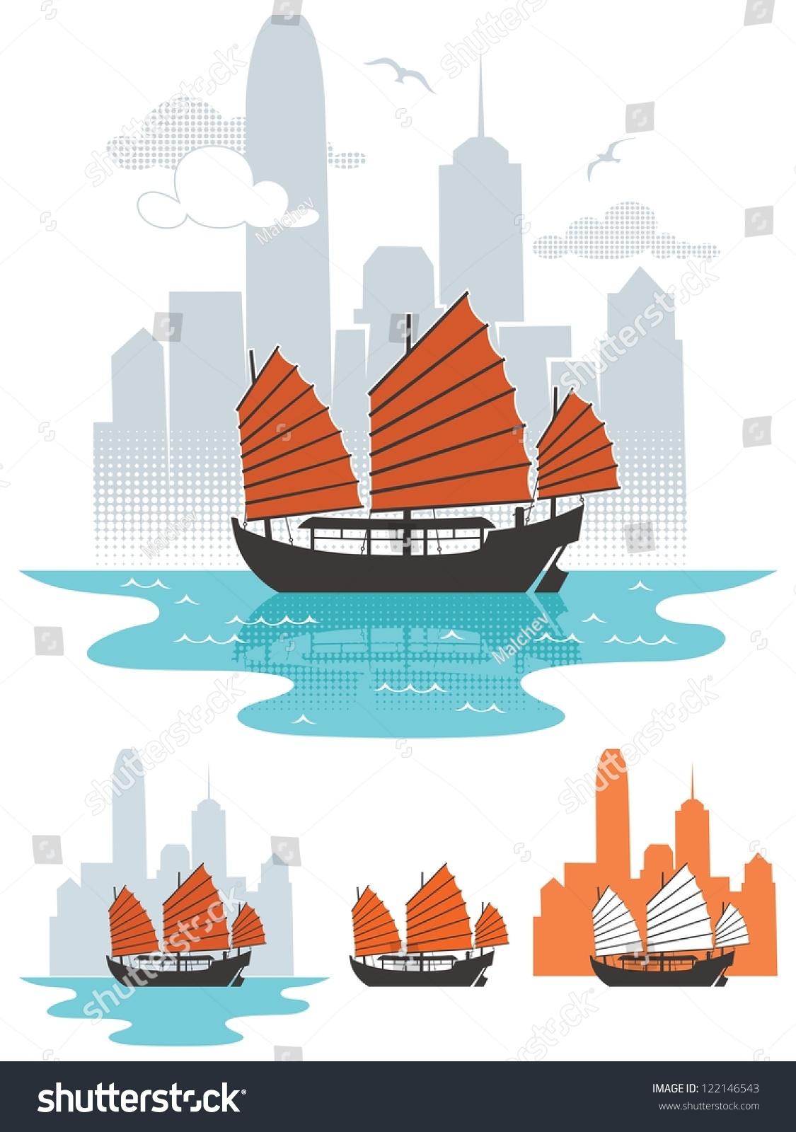 Hong Kong Illustration Junk Boat Hong Stock Vector
