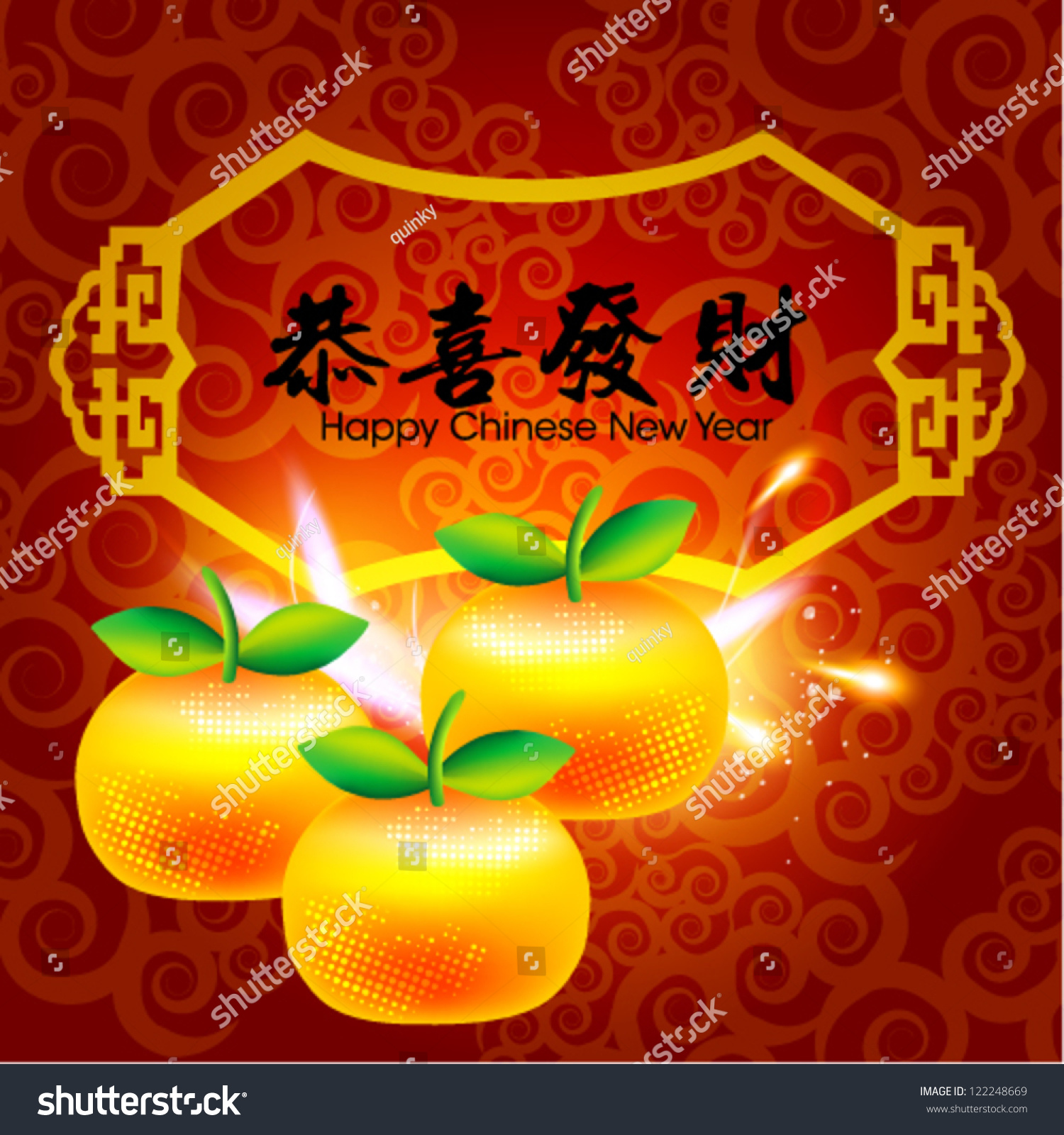 happy chinese new year card vector design