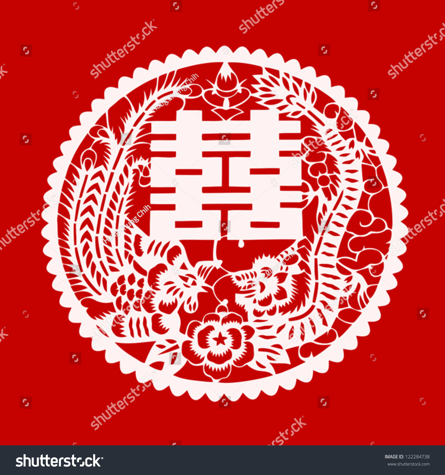 Double Happinesschinese Traditional Paper Cut Artthe Text In The