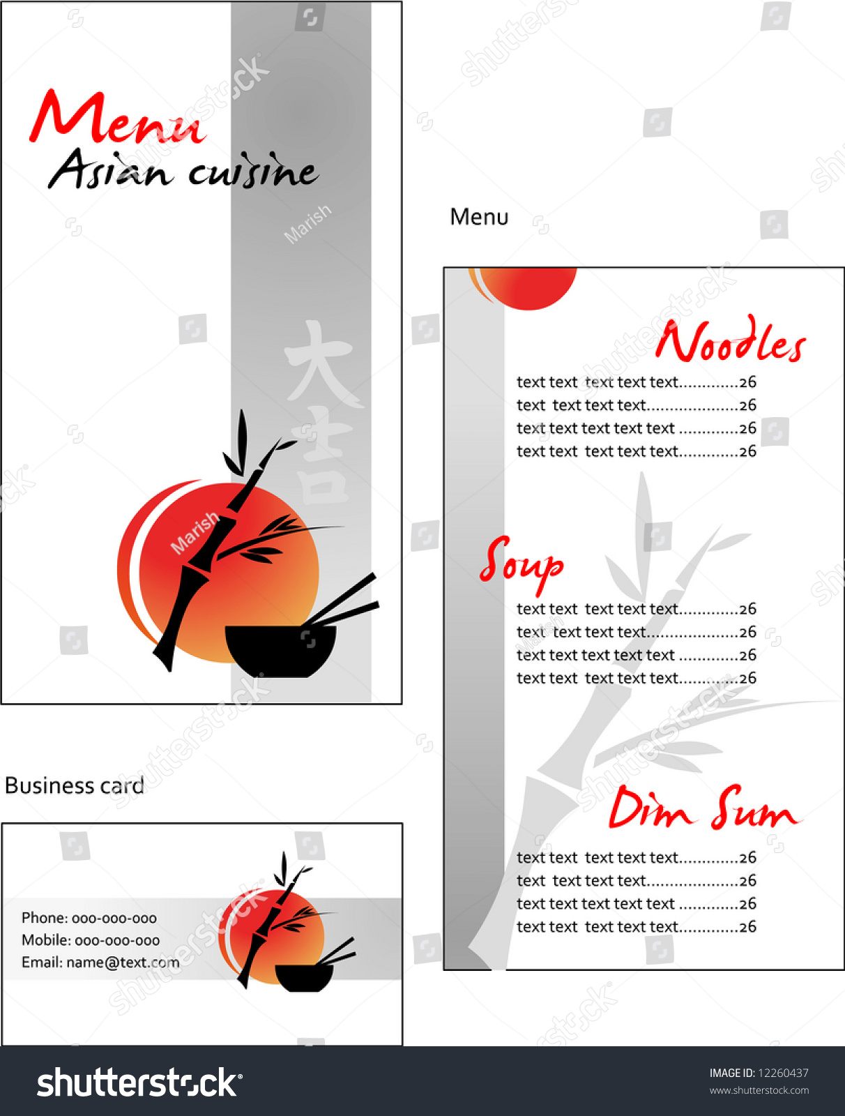 Template Designs Menu Business Card Asian Stock Vector 12260437 ...