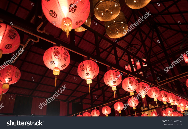 Red Lanterns Oriental Charm Background Wallpaper Stock Photo Edit