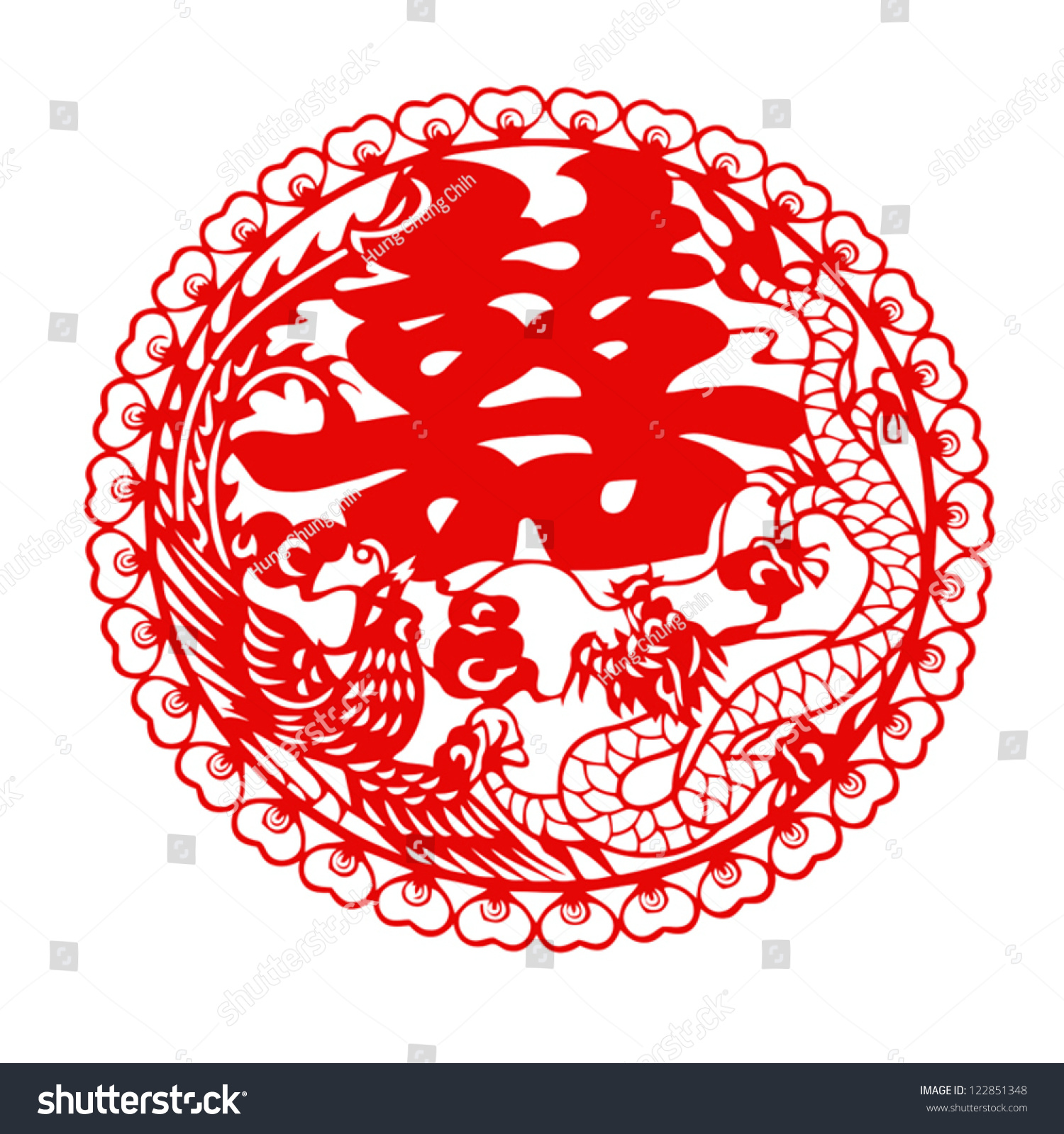 Chinese Symbol Double Happiness Dragon Phoenix Stock Vector Royalty