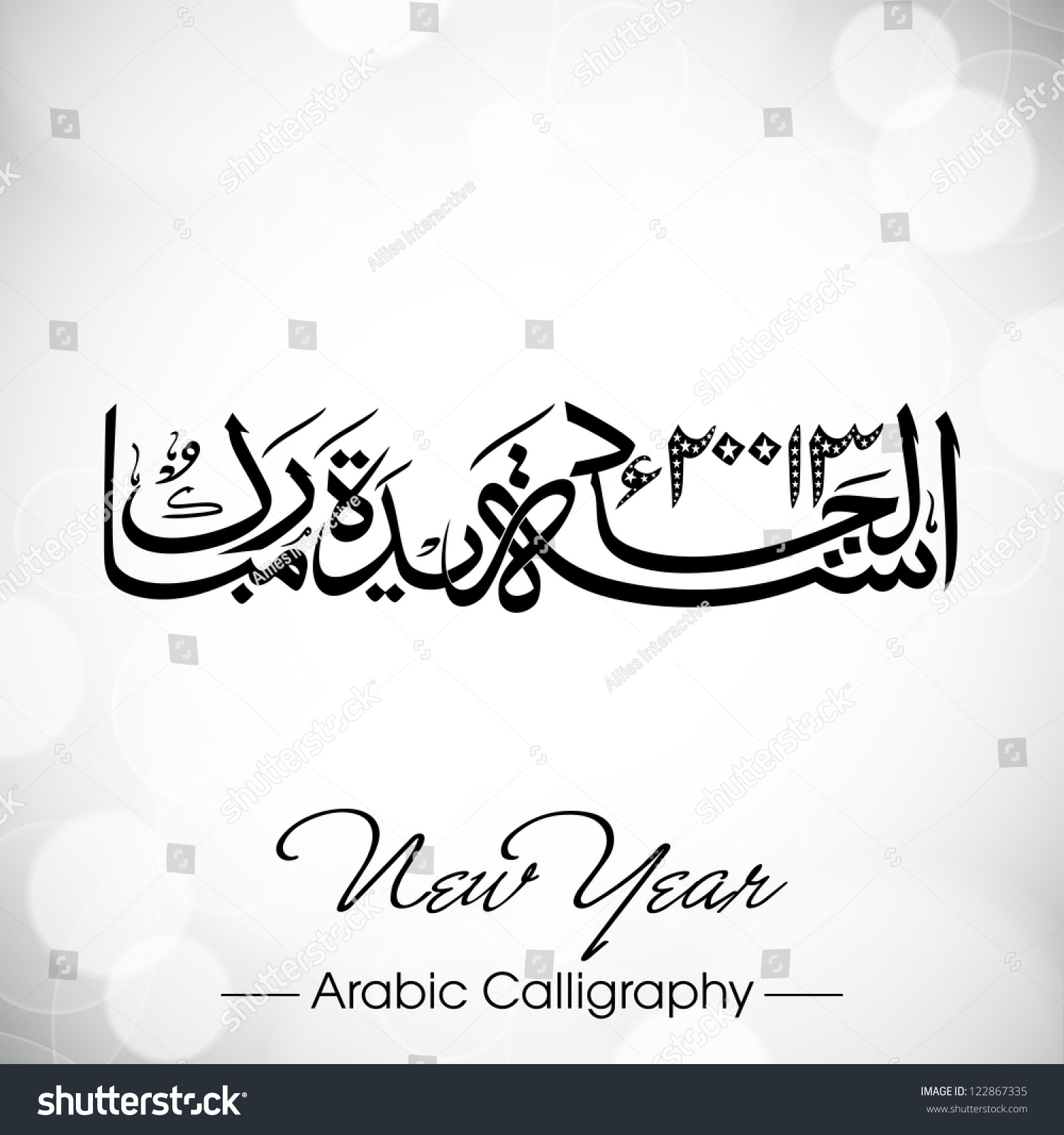 urdu calligraphy of naya saal mubarak ho happy new year eps 10