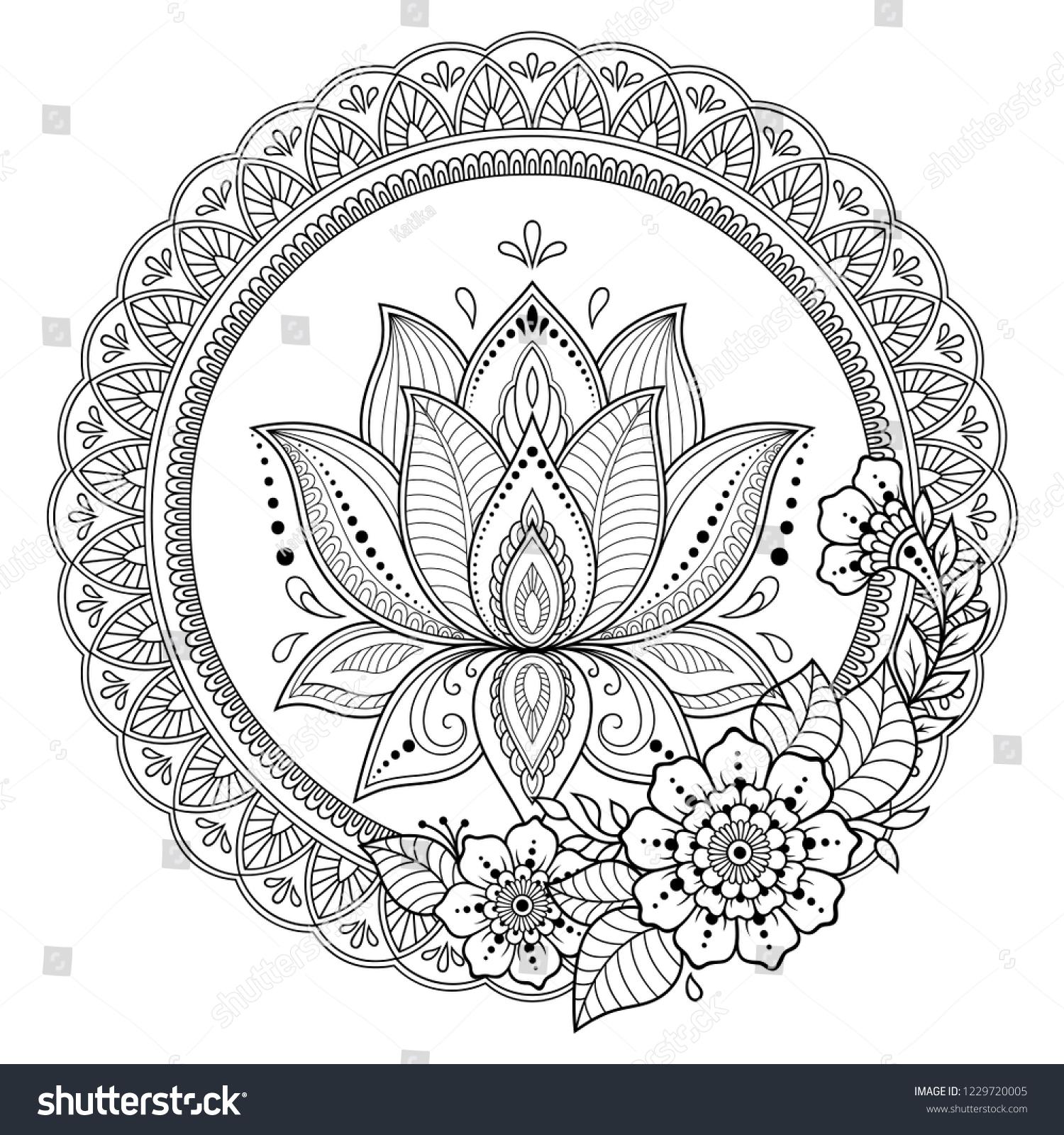 Circular Pattern Form Mandala Lotus Flower Stock Vector Royalty Free 1229720005