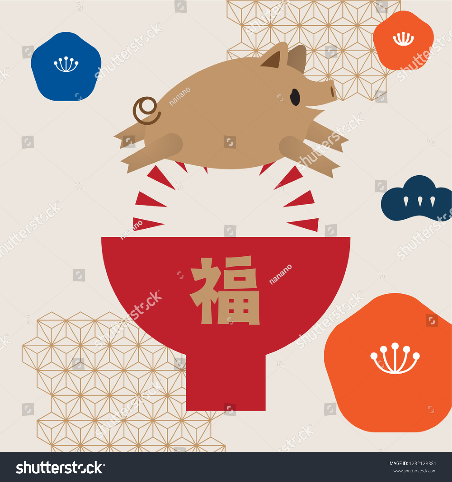 year of pig 2019 invitation card chinese new year 2019 translation happy