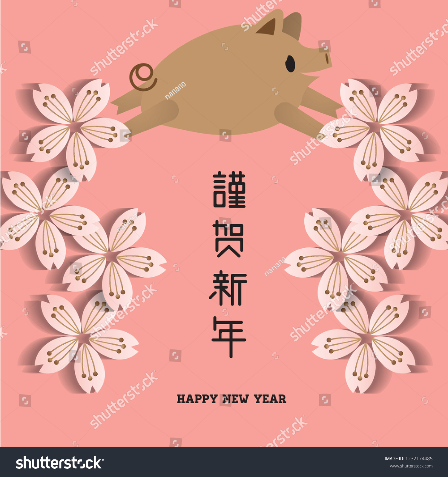 year of pig 2019 invitation card chinese new year 2019 paper art