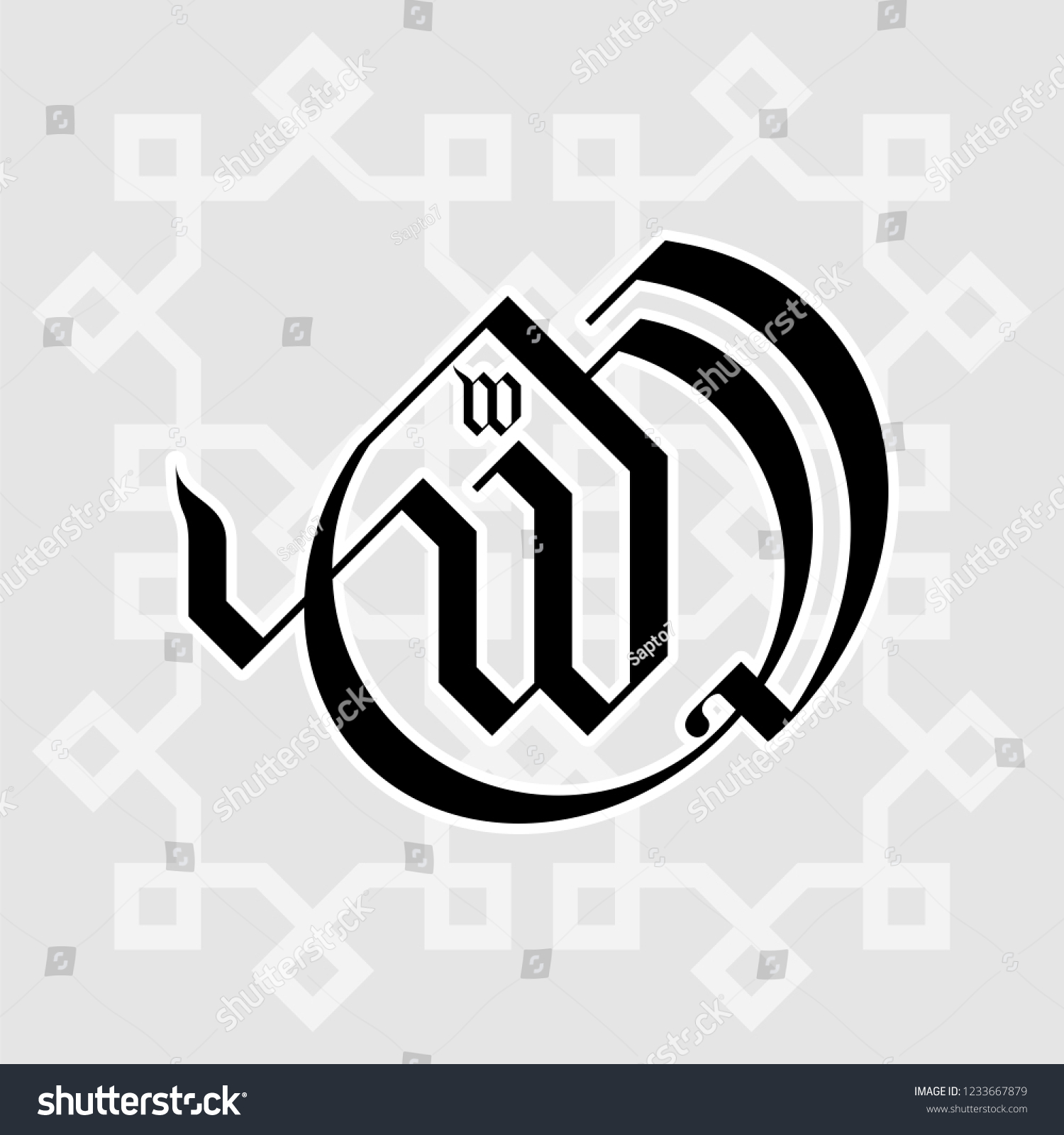 arabic calligraphy word allah gothic style stock vector royalty Anatomy of a House arabic calligraphy of the word allah in gothic style