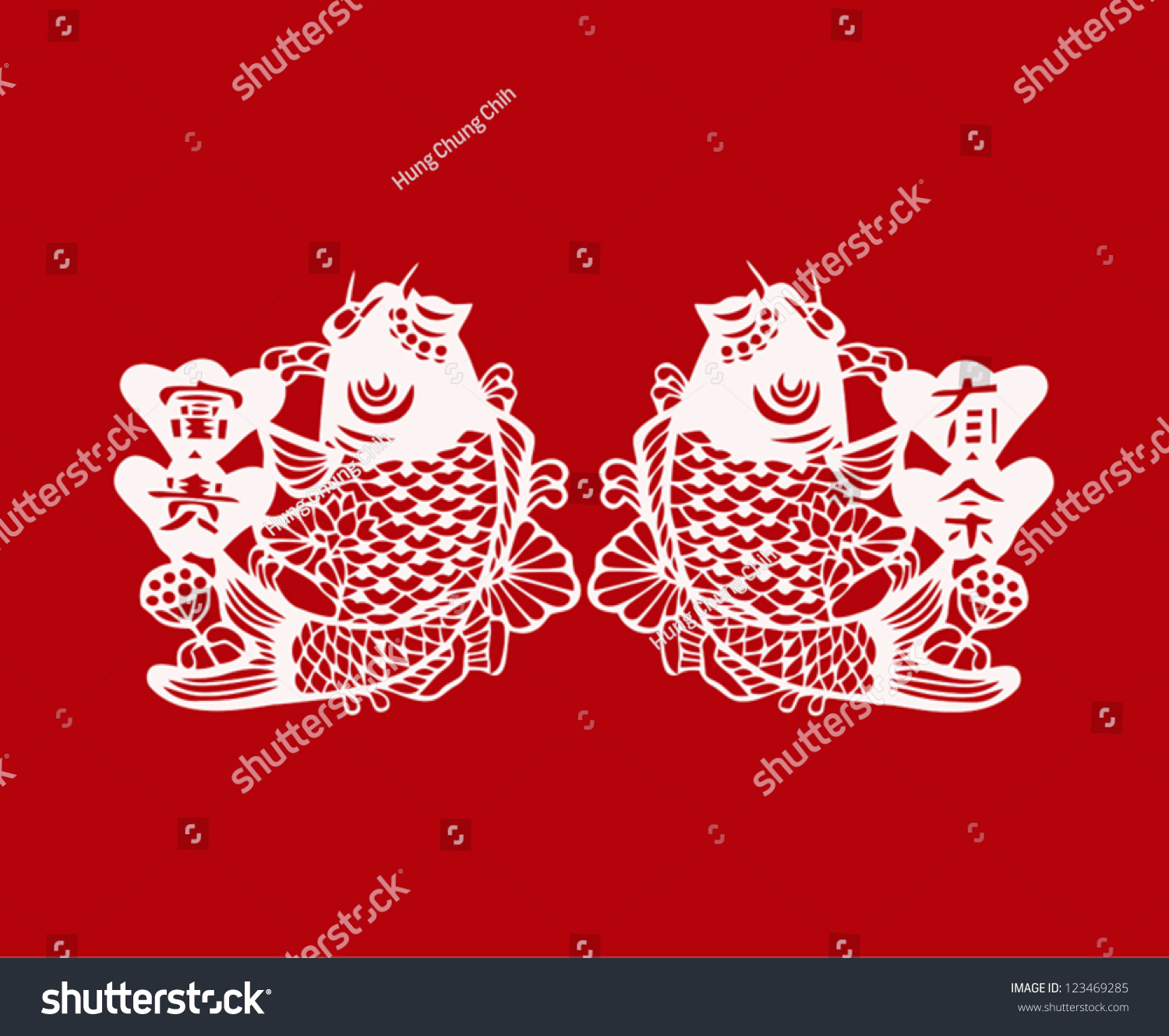 Auspicious double fish symbol chinese new stock vector 123469285 auspicious double fish symbol for chinese new year spring festival buycottarizona Gallery