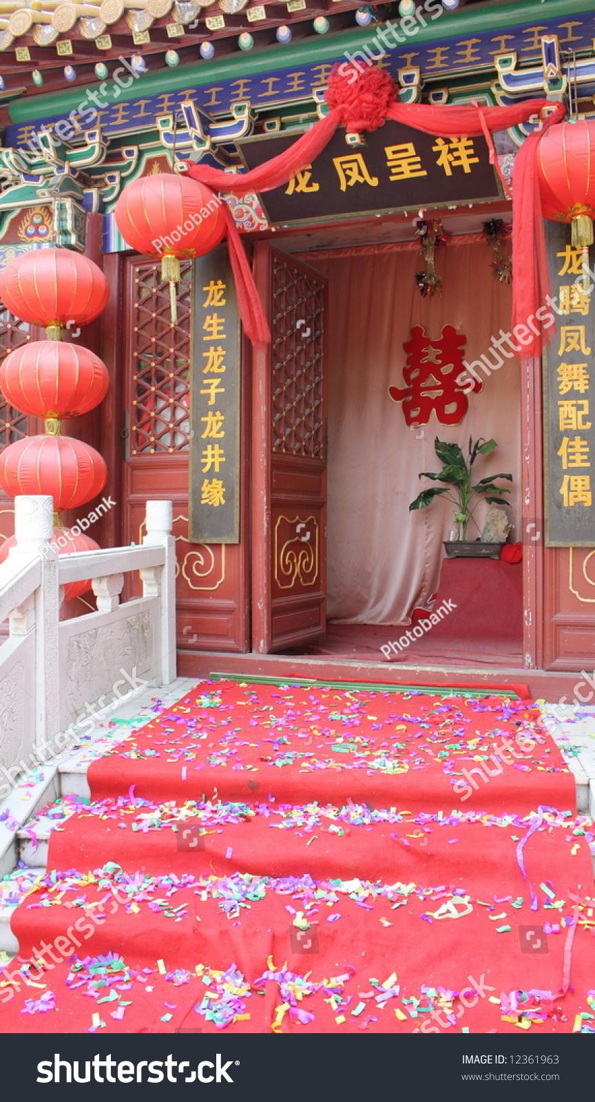 Chinese Wedding Decor Temple Stock Photo Edit Now 12361963
