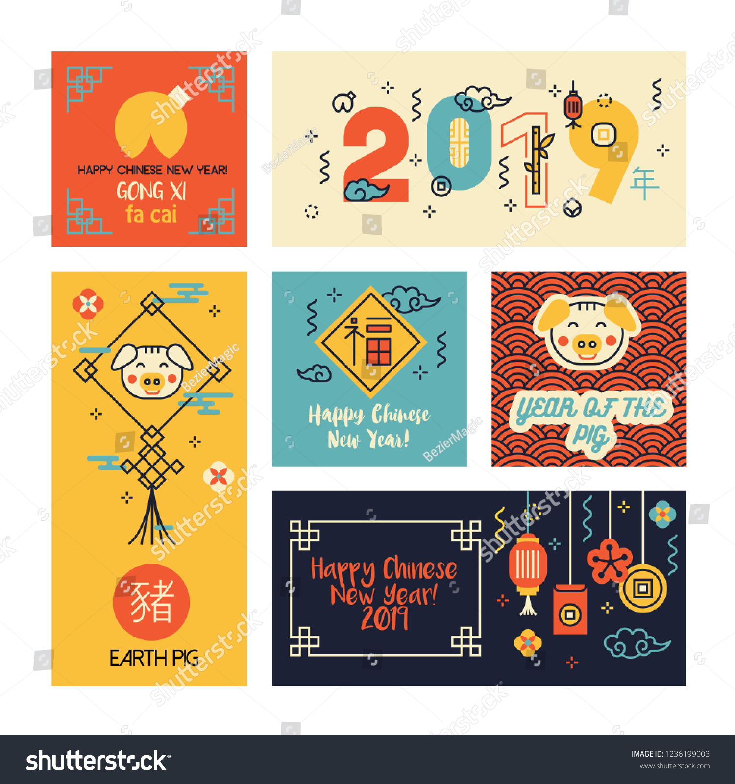 set of 2019 chinese new year cards in modern linear style translation of chinese text
