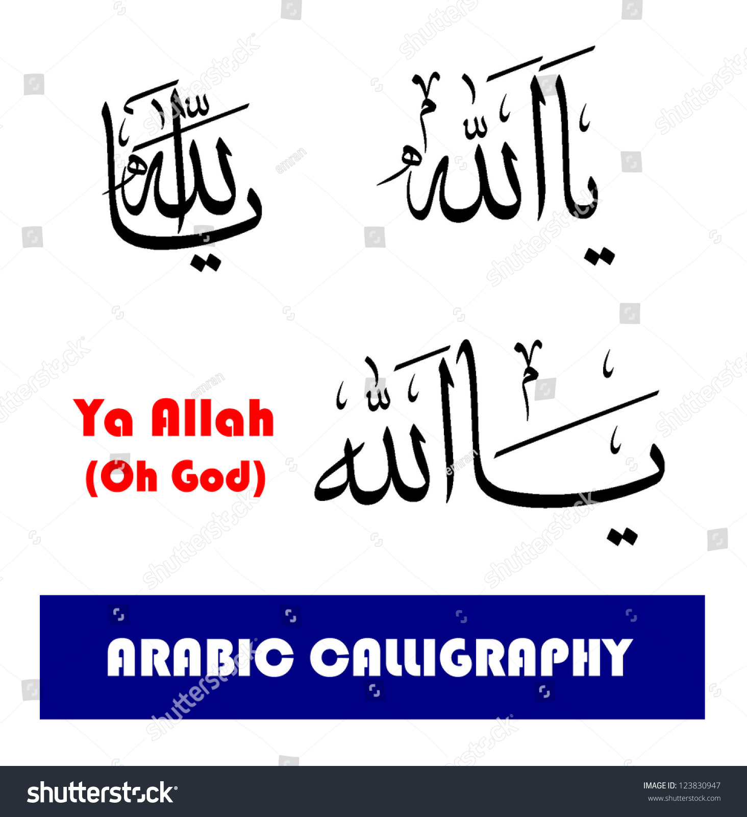 Three (3) different arabic calligraphy… Stock Photo
