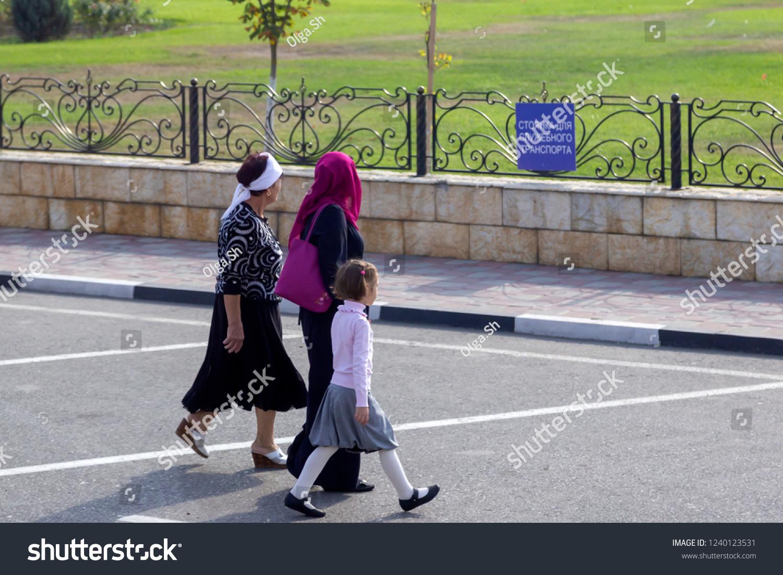 Girl chechnya muslim Fantastic Photos