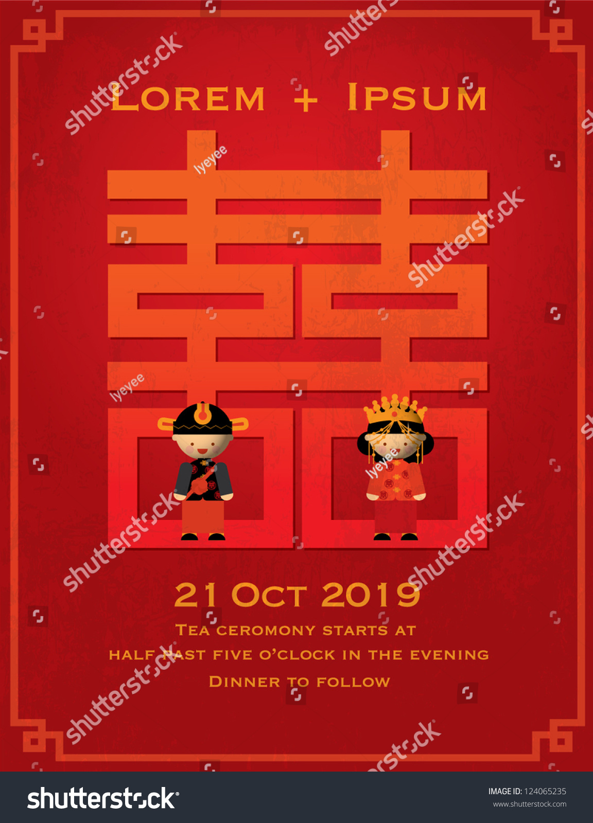 Traditional Chinese Wedding Invitation Card Template Vector – Chinese Wedding Invitation Cards