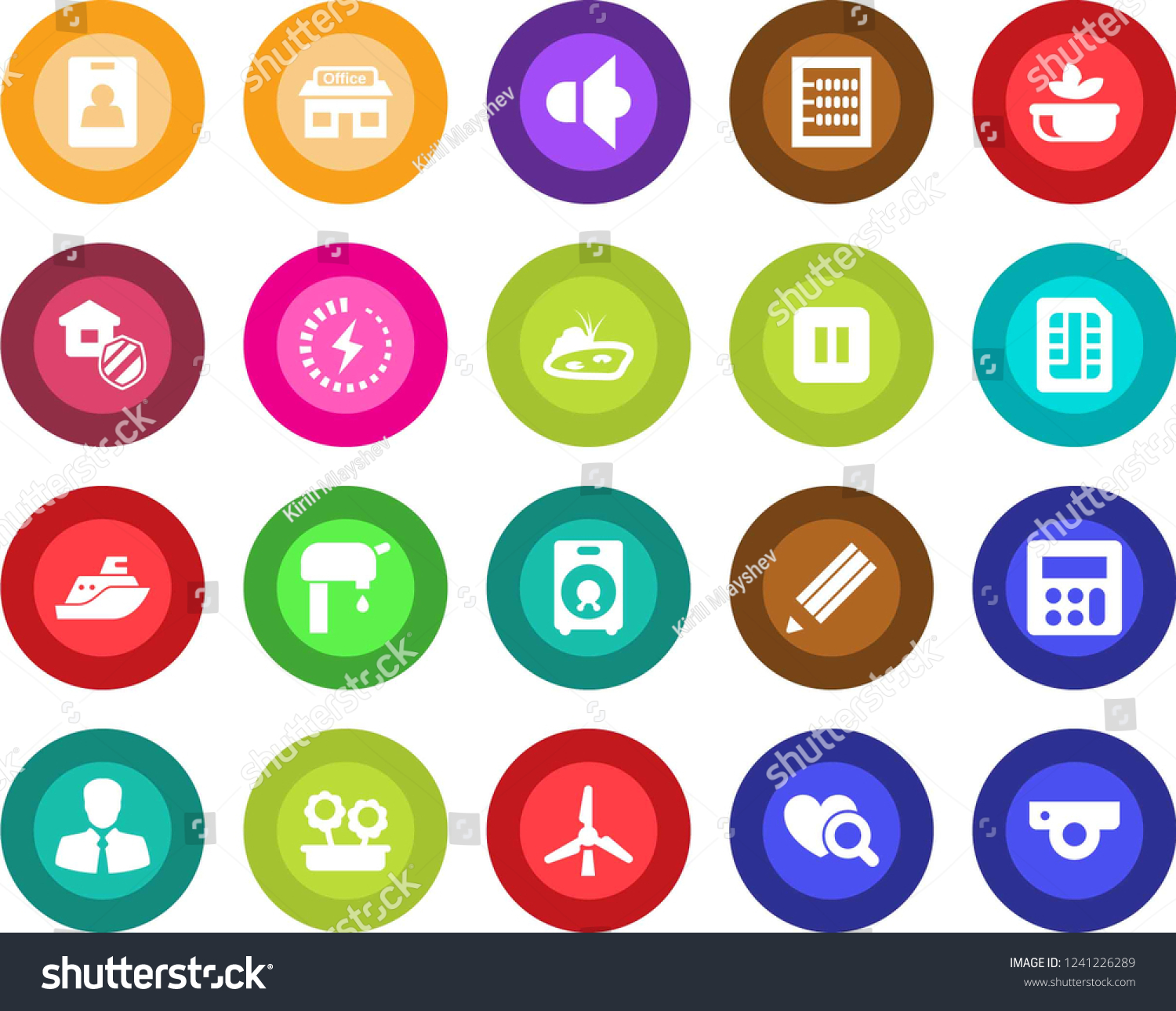Round Color Solid Flat Icon Set Stock Vector (Royalty Free