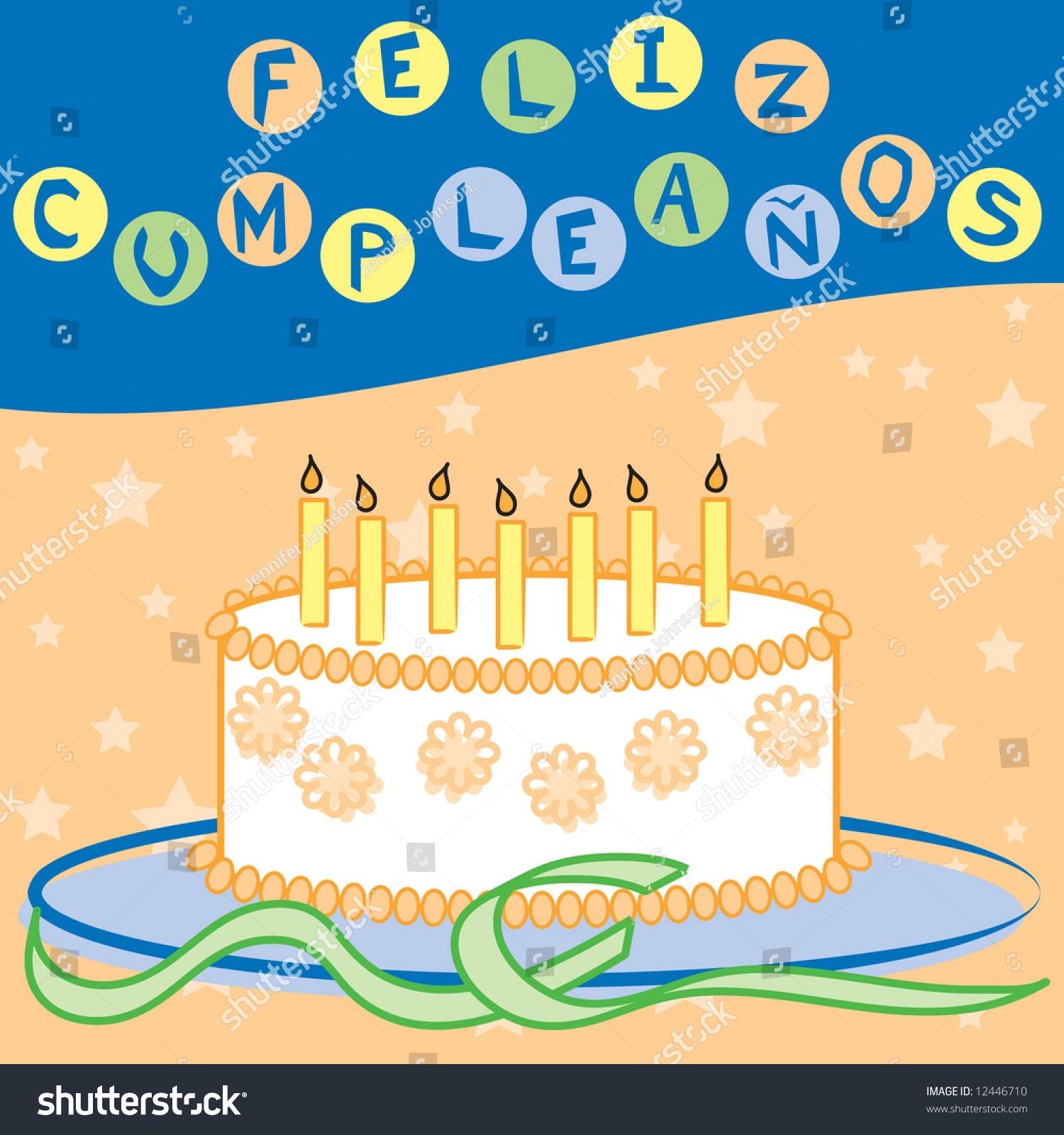 Feliz Cumpleanos Happy Birthday Spanish Stock Illustration