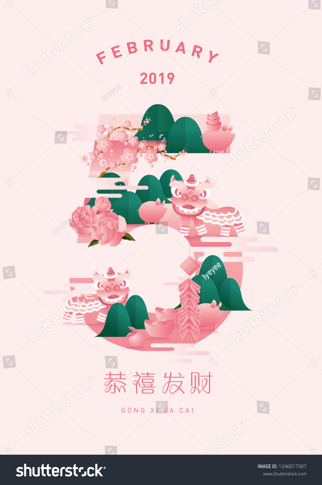 Chinese New Yearchinese Calendar 2019 Year Stock Vector Royalty
