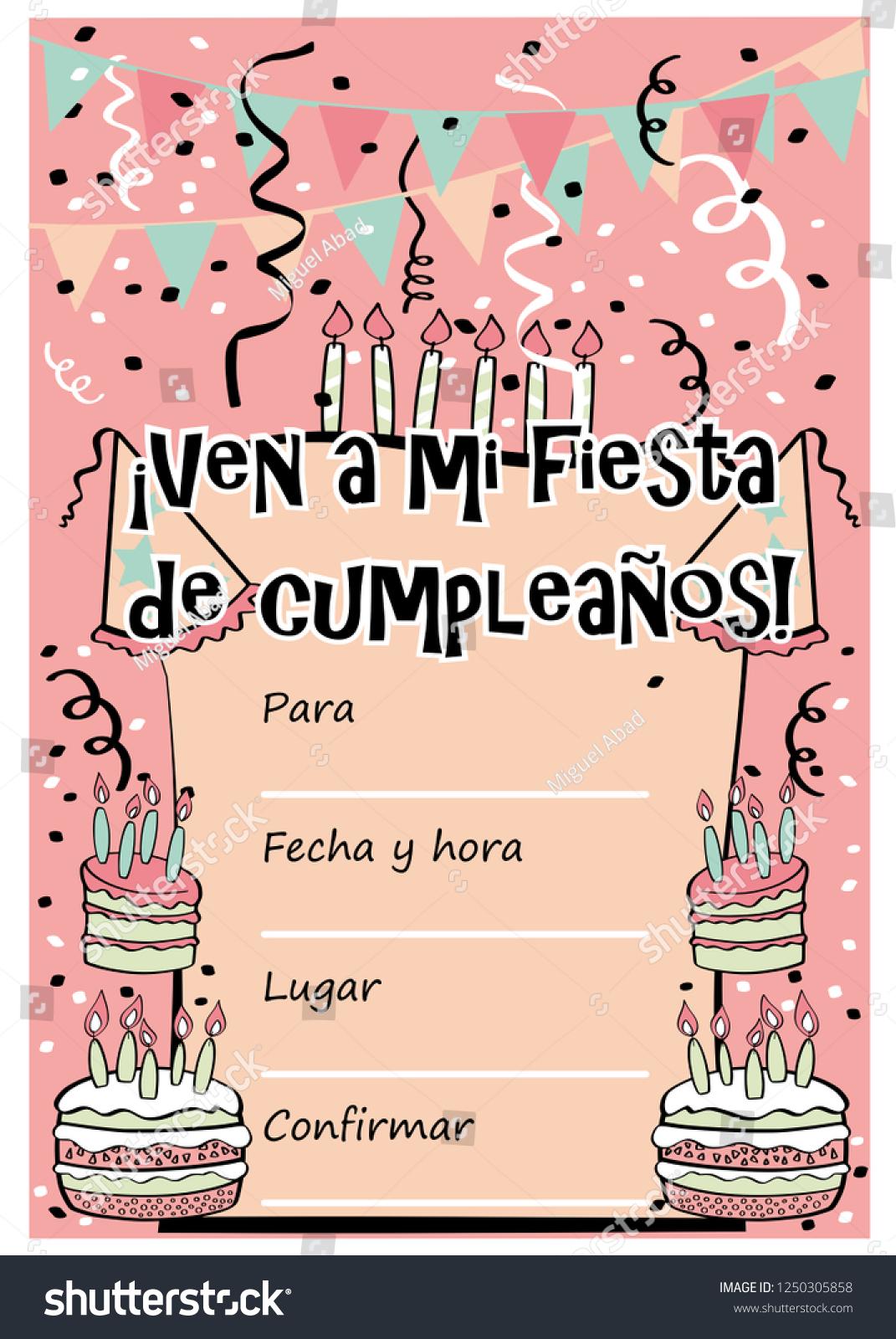 Kids Birthday Party Invitation Card Sentence Stock Vector Royalty