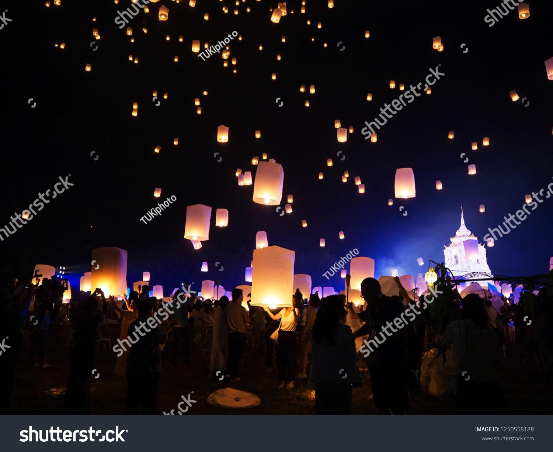 Launching Floating Lanterns Yeepeng Festival Chiangmai Stock Photo Edit Now 1250558188