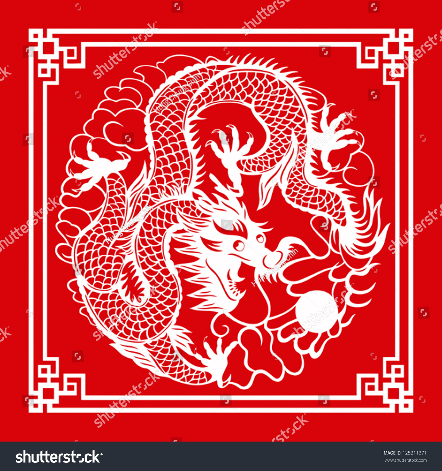 Chinese Dragon Frame Stock Vector (Royalty Free) 125211371 ...