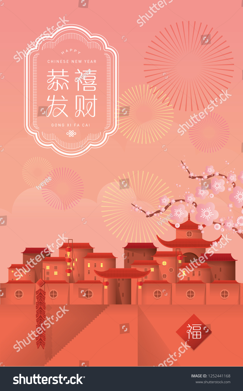 Chinese New Year Greetings Template Vectorillustration Stock Vector