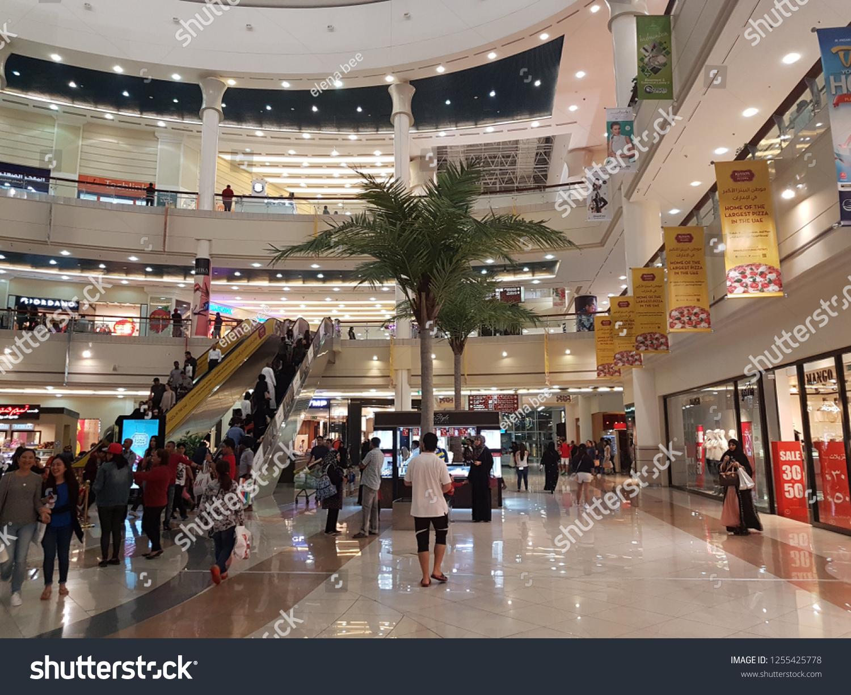 Abu Dhabi Uae Circa 2018 Main Stock Photo (Edit Now) 1255425778