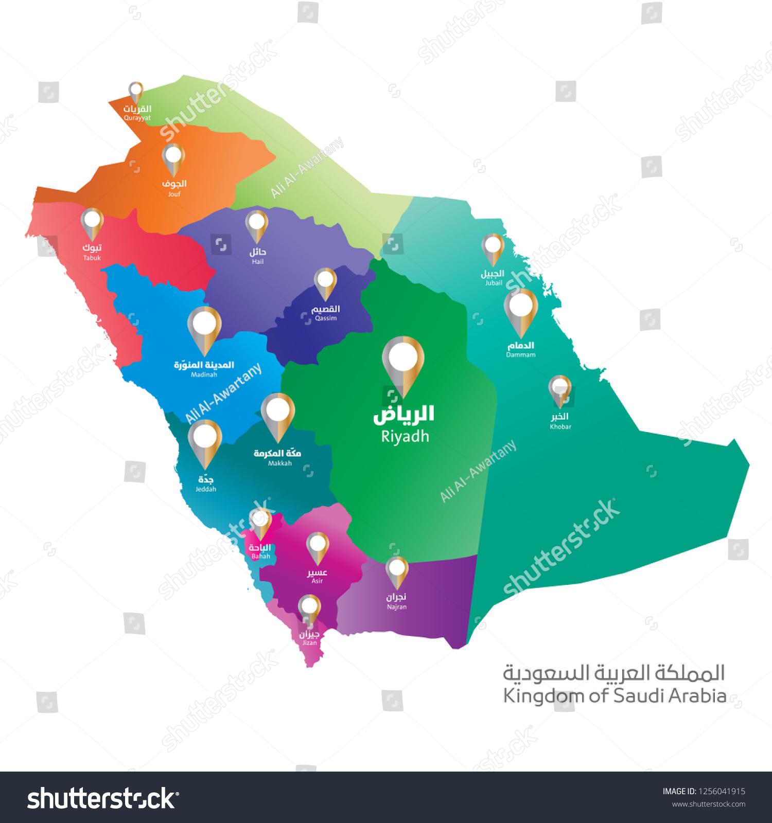 stock-vector-saudi-arabia-map-with-citie