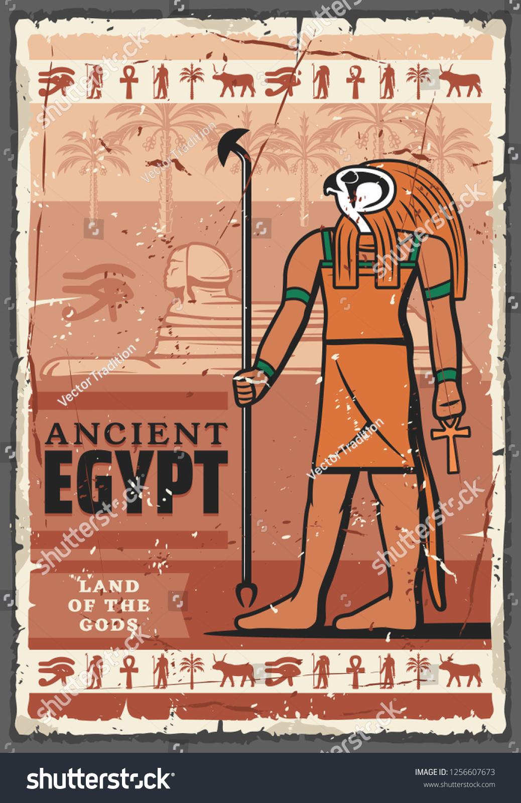 Ancient Egypt Religion God Horus Sphinx Stock Vector (Royalty Free