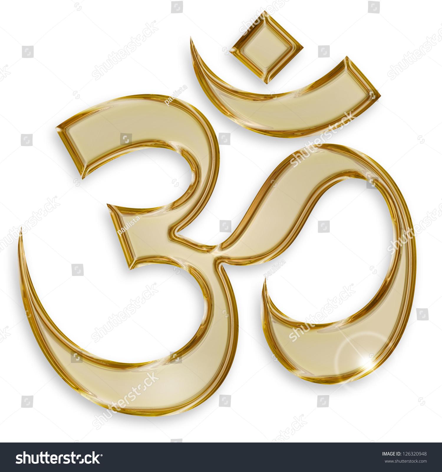 Hindu Om Symbol Isolated On White Stock Illustration