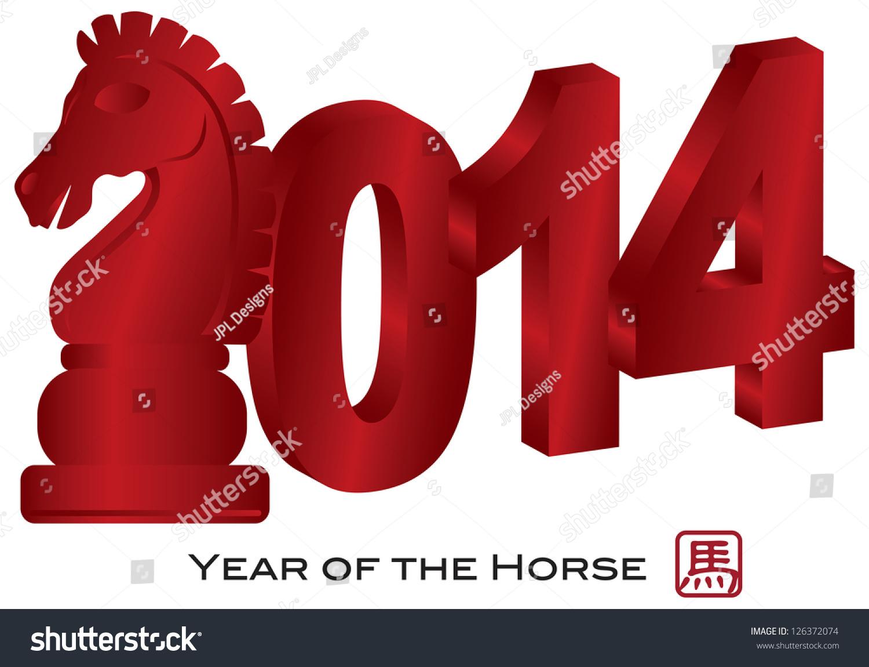 2014 chinese lunar new year horse stock illustration 126372074 2014 chinese lunar new year of the horse 3d numerals with horse text symbol isolated on buycottarizona