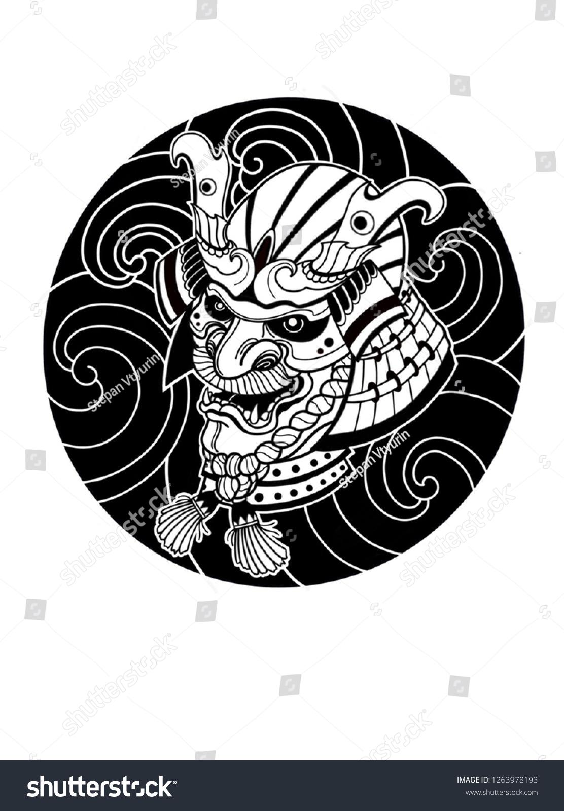 Samurai Mask Art Stock Illustration 1263978193