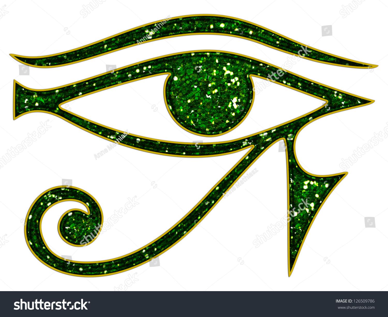 horos eye