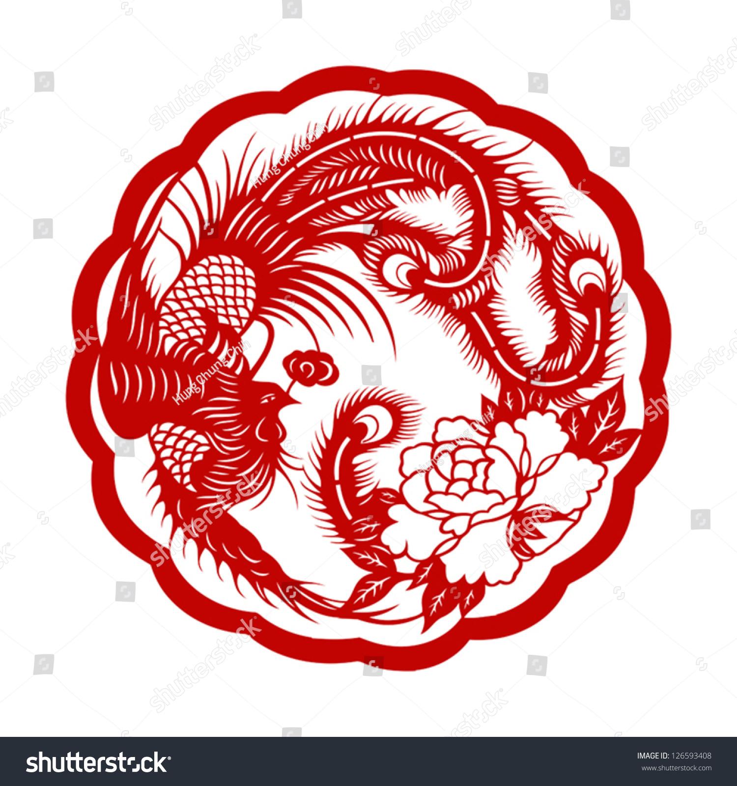 Chinese Phoenix Symbol Good Luck Stock Vector 126593408 ...