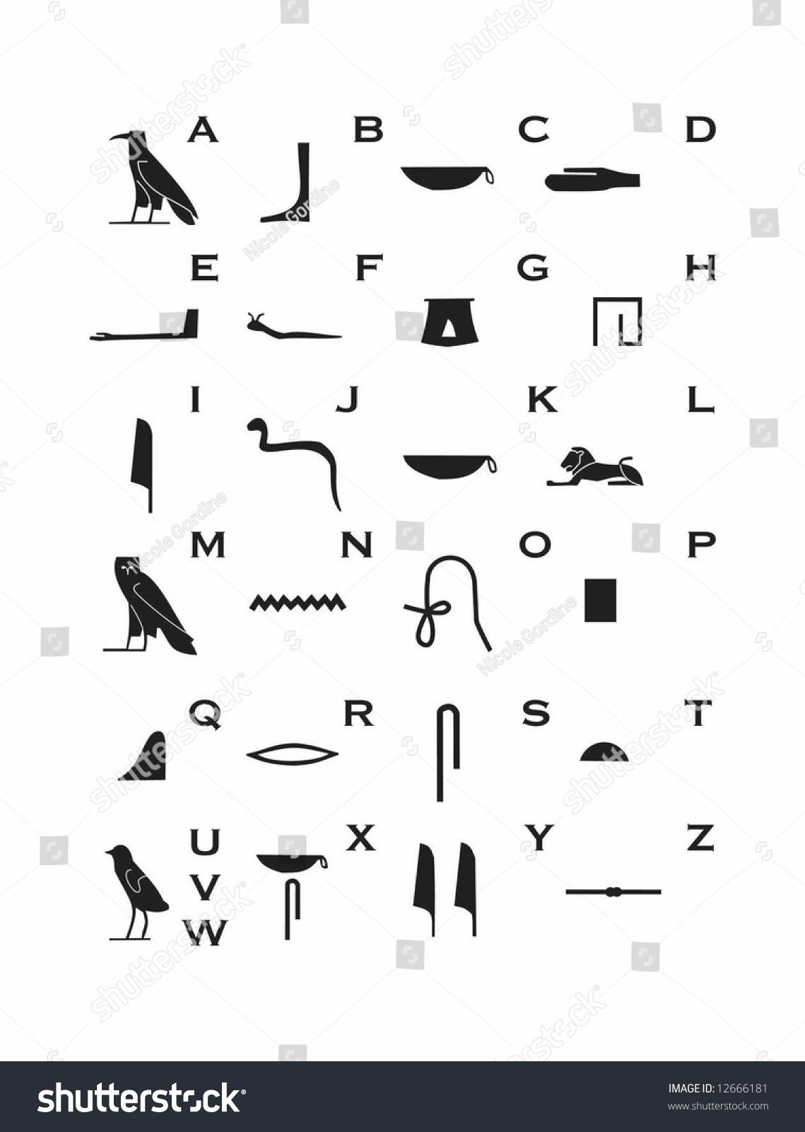 Hieroglyphic alphabet stock vector 12666181 shutterstock hieroglyphic alphabet thecheapjerseys Gallery