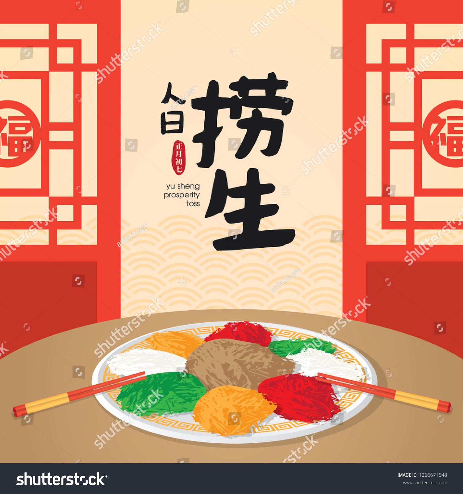 "Traditional Chinese dish ""Lou Sang"", ""Yu Shang"". Usually as the appetizer due to its symbolism of ""good luck"" for the new year. (Translation: Prosperity Toss)  #1266671548"