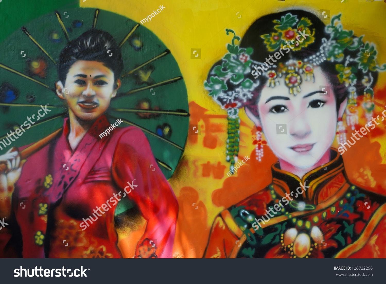 Malacca malaysia street mural depicting woman of for Mural 1 malaysia negaraku