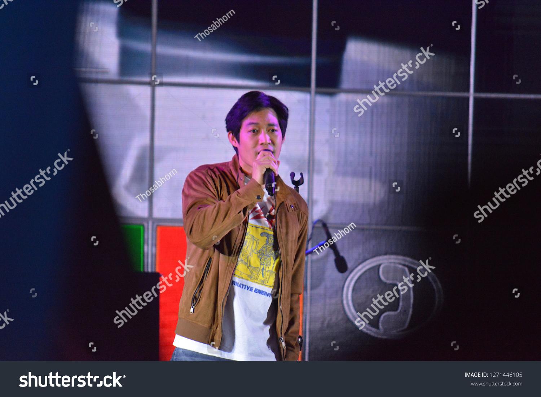 Two Popetorn Festival Light 2019 Siam Stock Photo (Edit Now