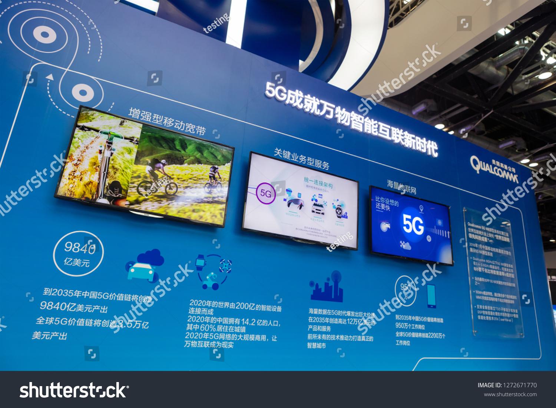 Beijing China April 29 2017 5g Stock Photo (Edit Now) 1272671770