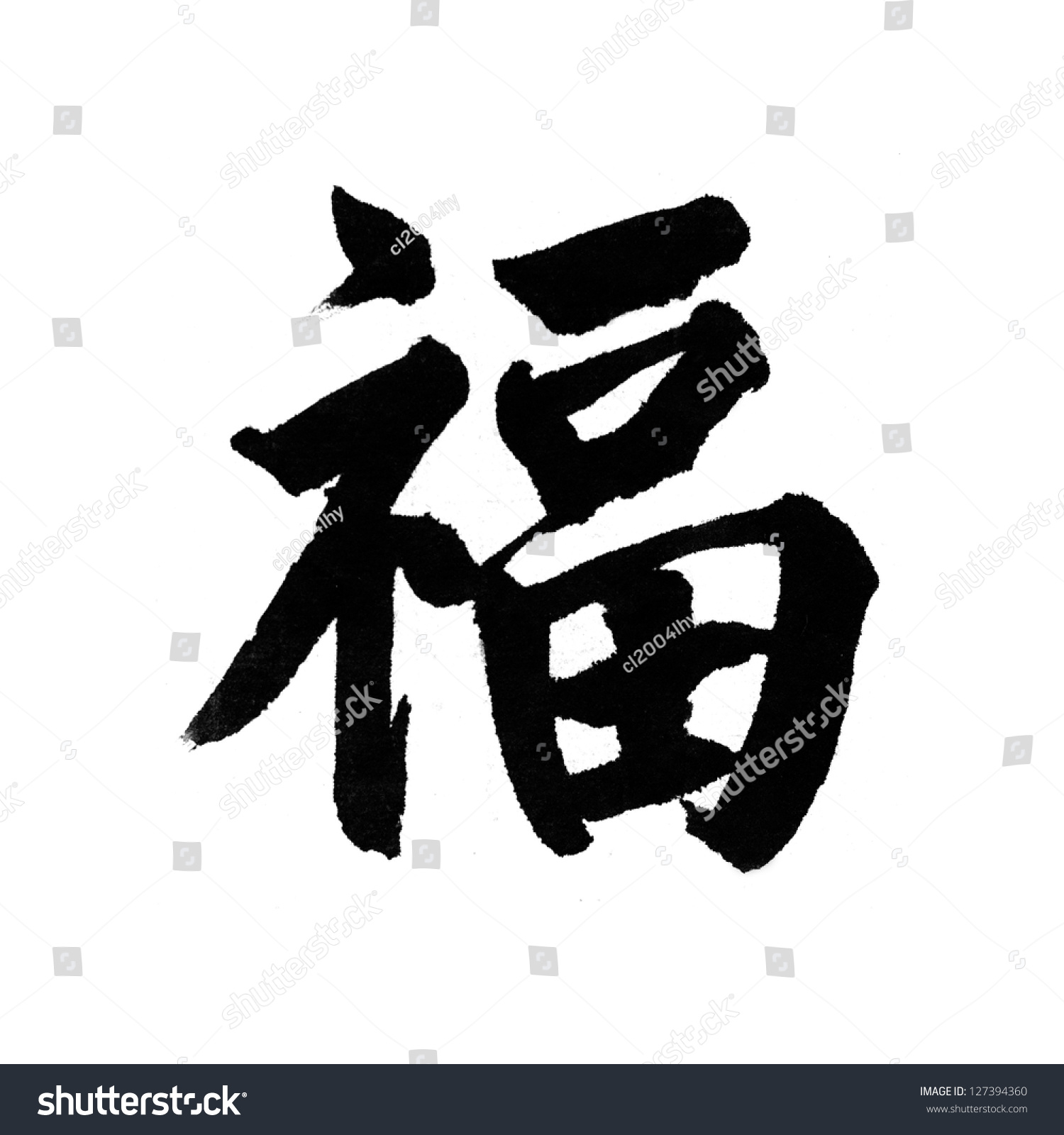 Chinese Characters Fu Means Blessing Good Fortune Good Luck