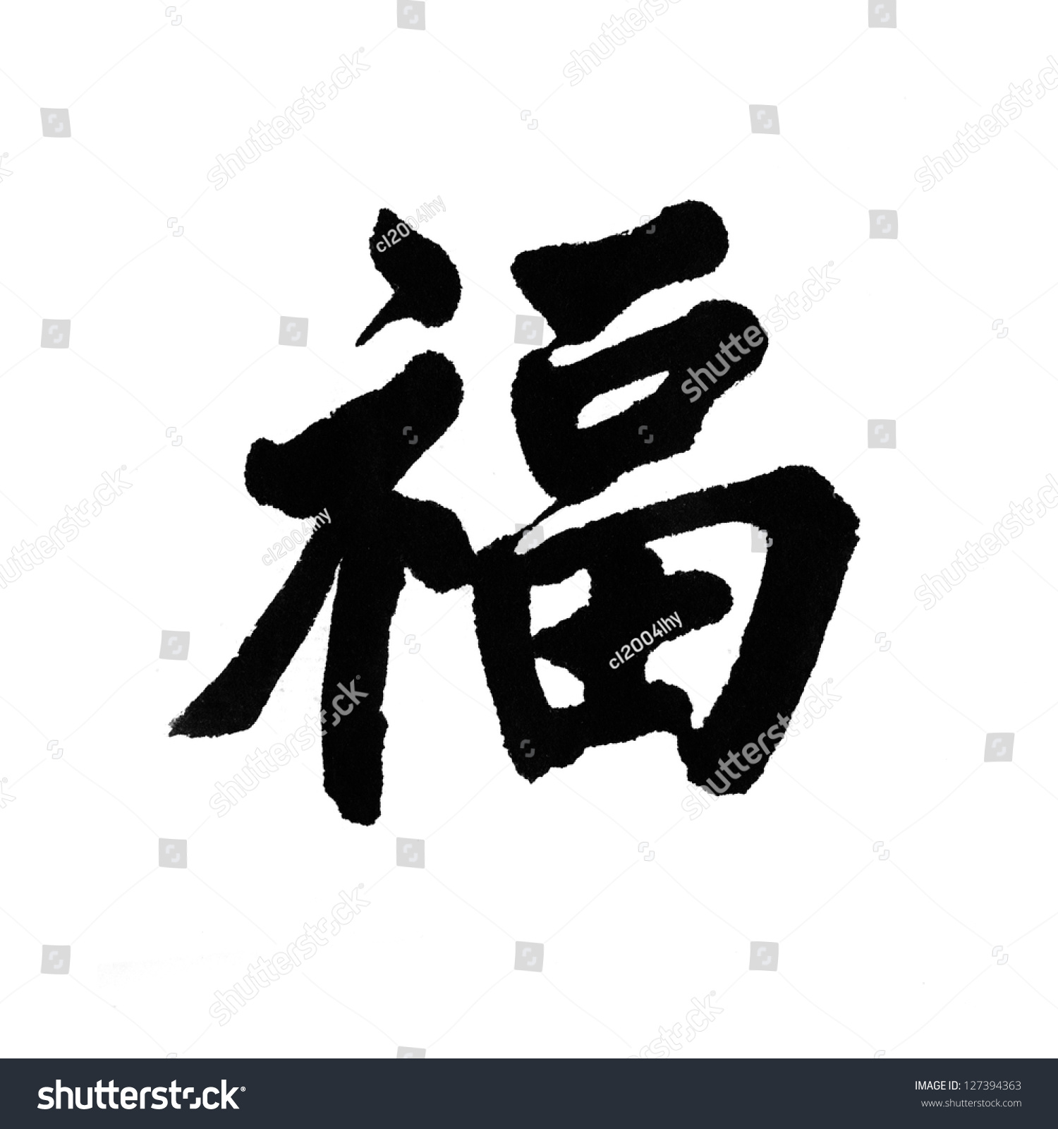chinese characters fu means blessing good stock
