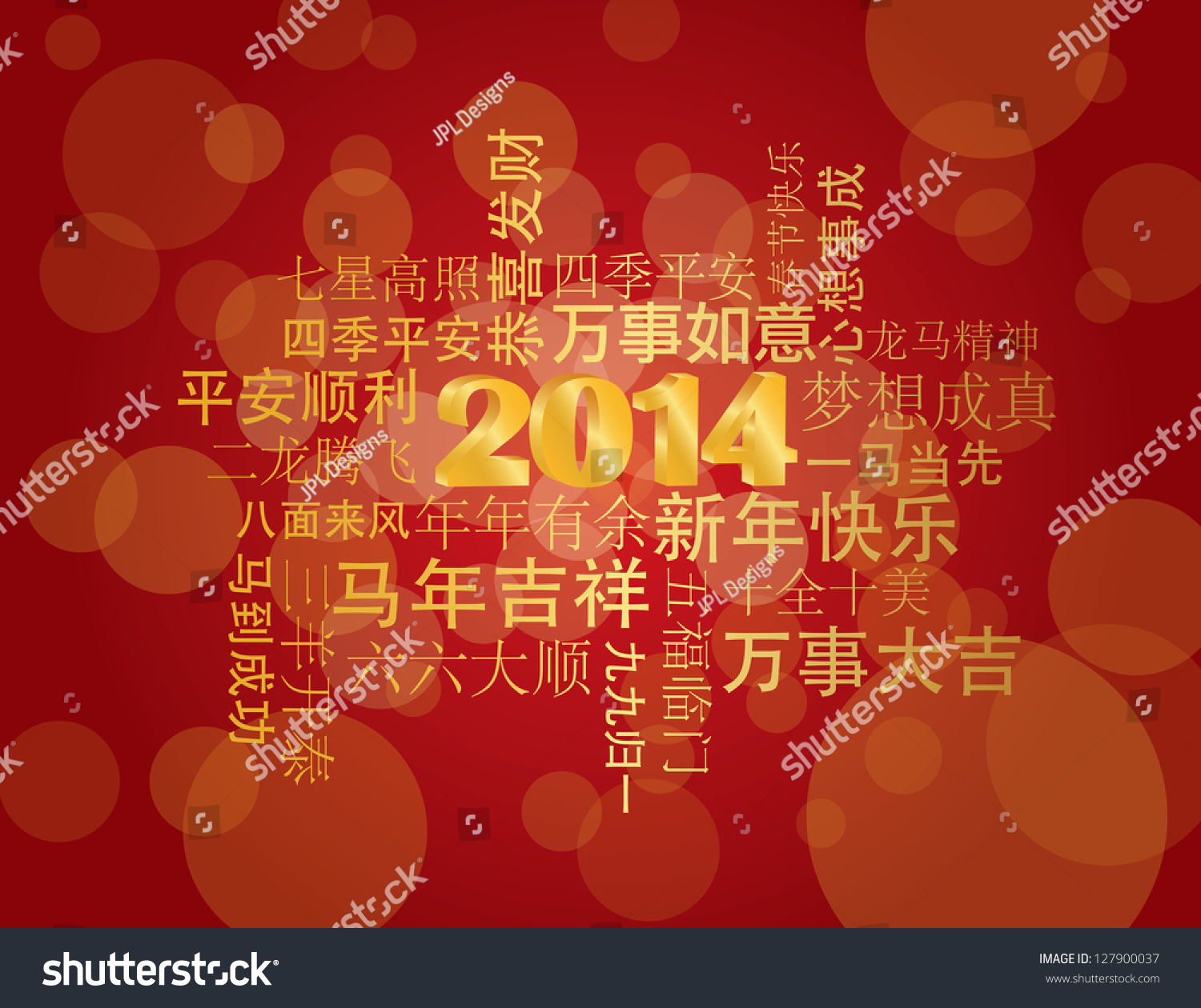 2014 chinese lunar new year greetings stock vector 127900037 2014 chinese lunar new year greetings text wishing health good fortune prosperity happiness in the year m4hsunfo