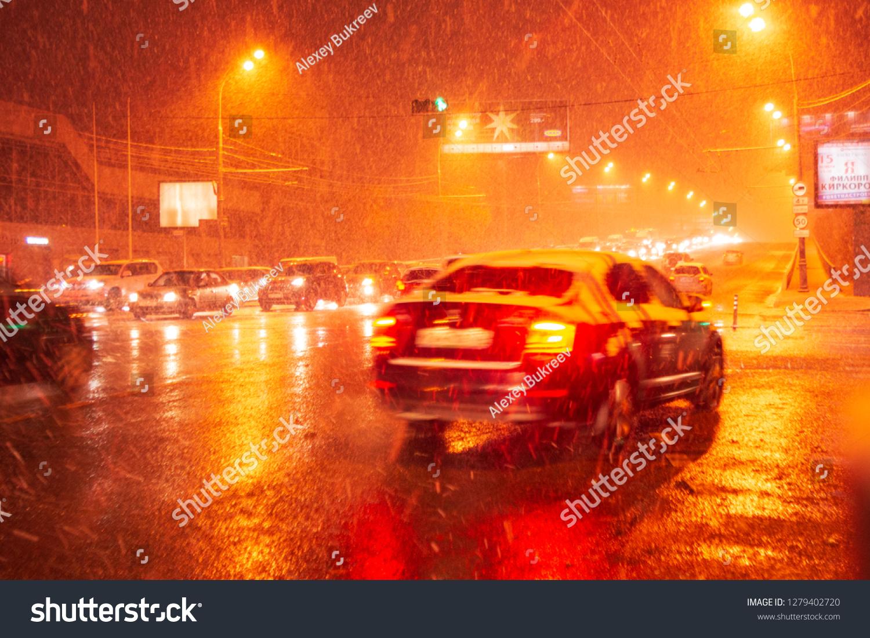 Russia Krasnodar November 30 2018 Car Stock Photo Edit Now 1279402720