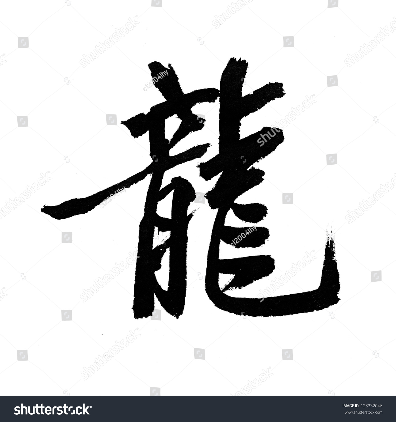 Chinese symbol meaning images symbol and sign ideas what is the chinese symbol for dragon chinese dragon clipart chinese characters long means chinese dragon biocorpaavc