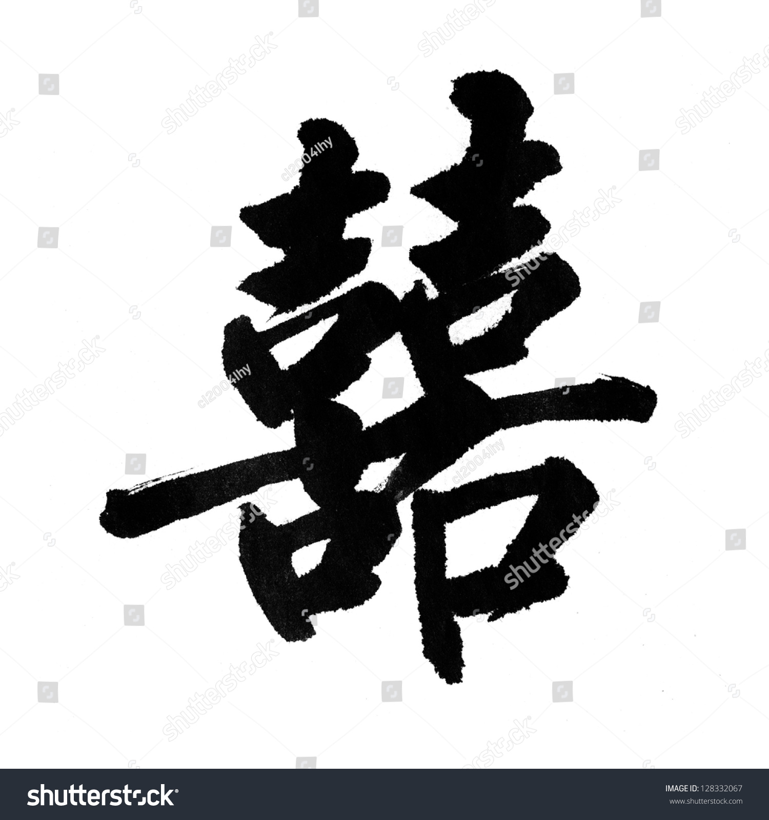 Chinese Characters Xi Means Happiness Chinese Stock Photo Edit Now