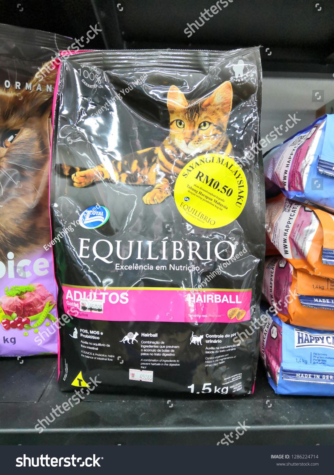 Selangormalaysia January 2019 Equilibrio Cat Food Stock Photo Edit Now 1286224714