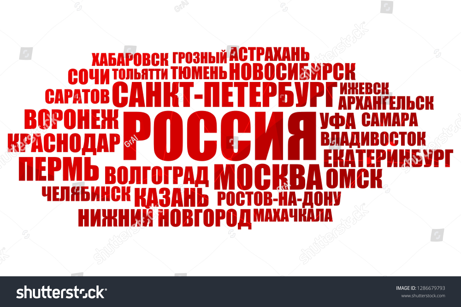 List Cities Towns Russia Word Cloud Stock Vector (Royalty