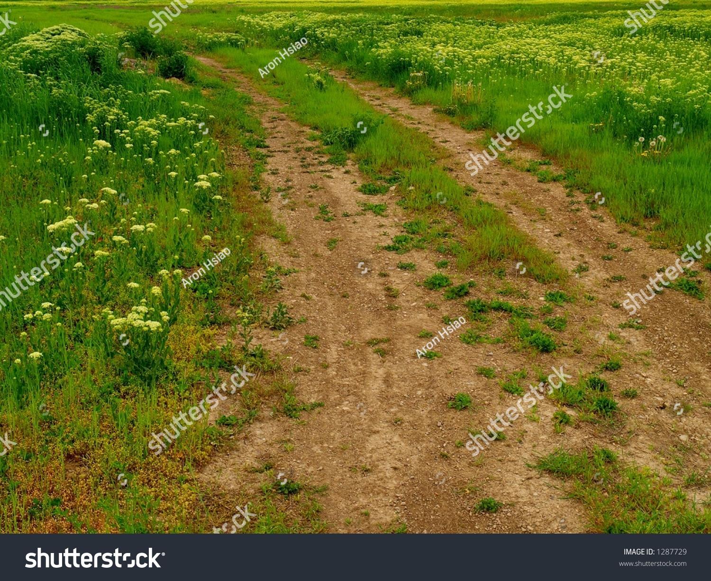 place where roads or paths meet