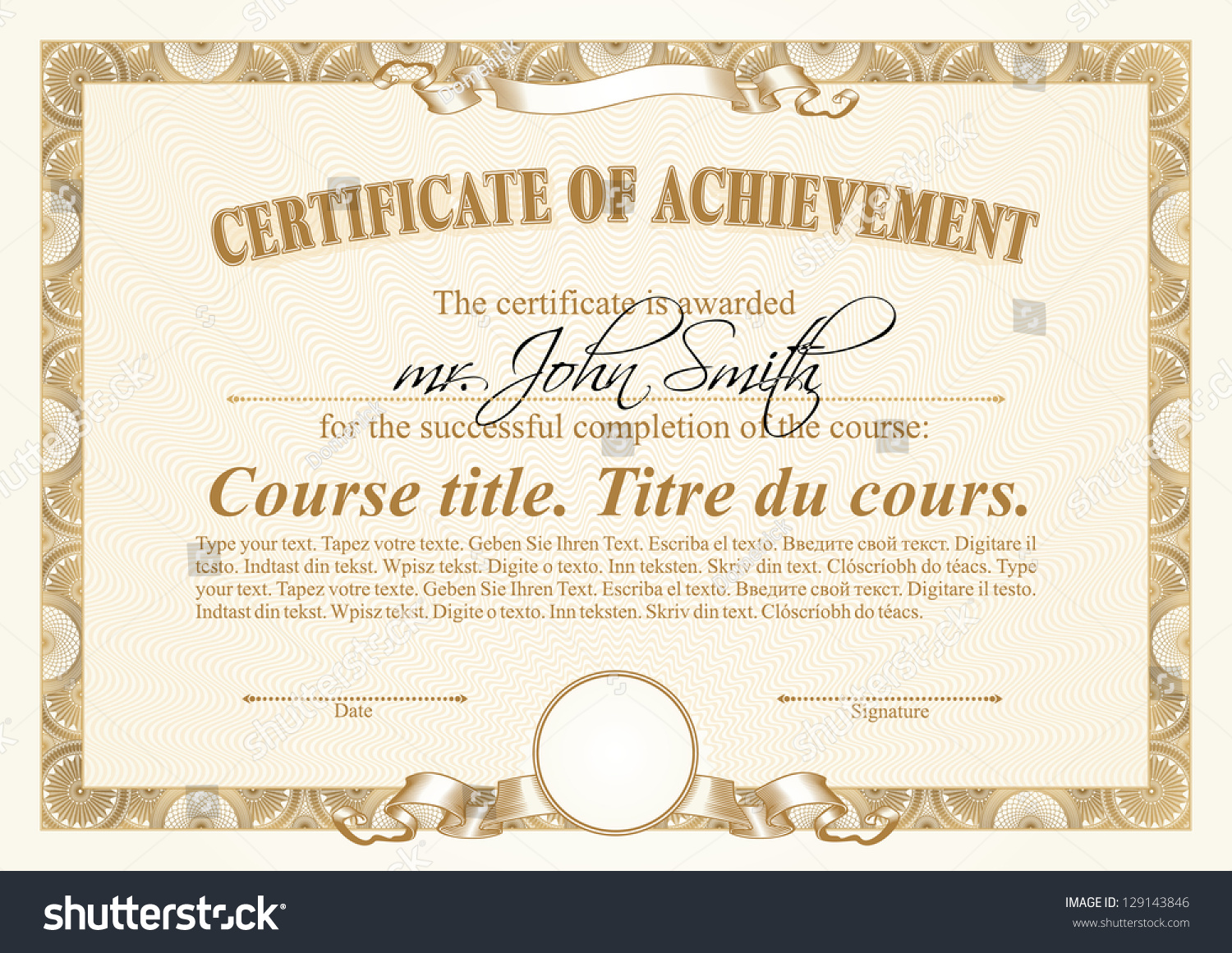 Gold certificate template horizontal stock vector 129143846 gold certificate template horizontal xflitez Choice Image