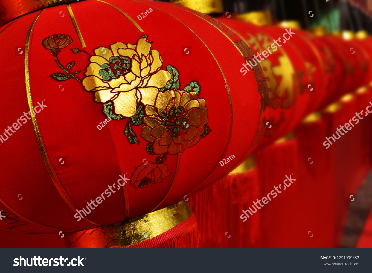 Close Beautiful Traditional Chinese Lantern Lamp Stock Photo Edit Now 1291999882
