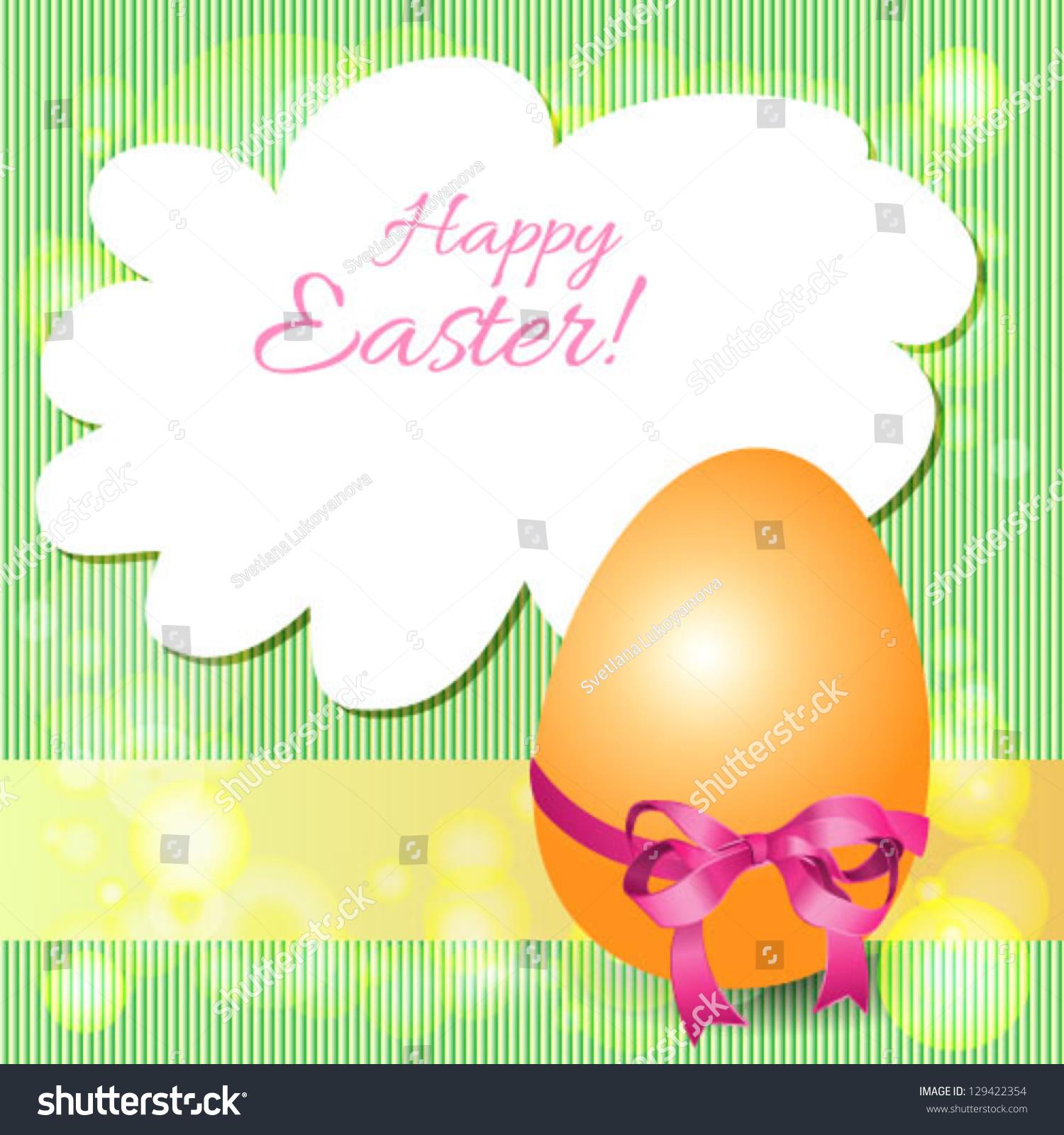 easter egg from easter cardampbanner vector background